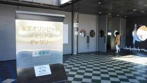 komazawa-Park-10