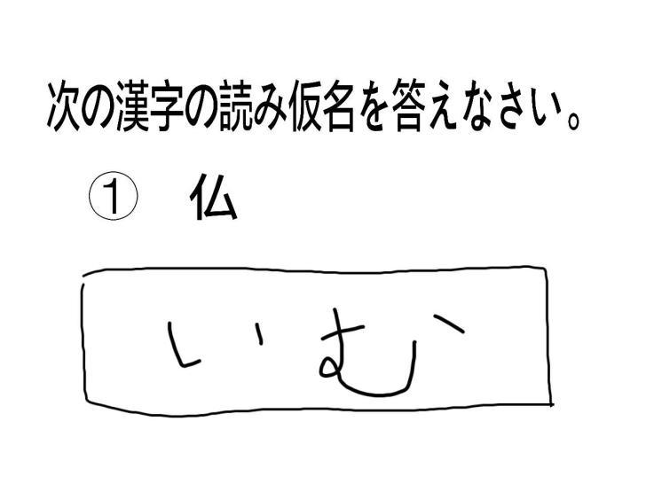 hitomishiri-2-9