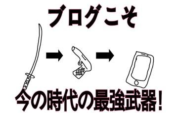 makegumi-blog-2