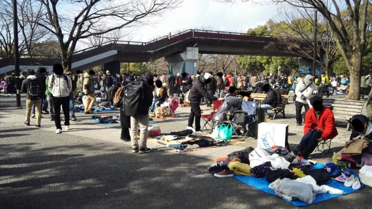 yoyogi-park-3-18