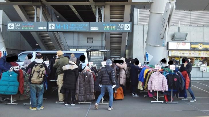 ajinomoto-stadium-4-14