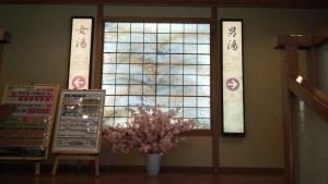 takaosan-onsen-26