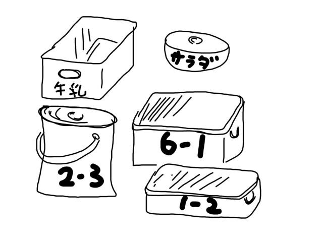 gakkokyushoku-8-2