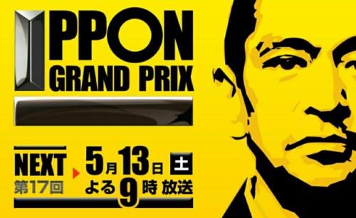 ippon-17-3