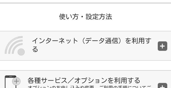 tammatsuhosho-rakuten-6