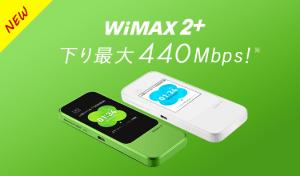 broad-wimax-10