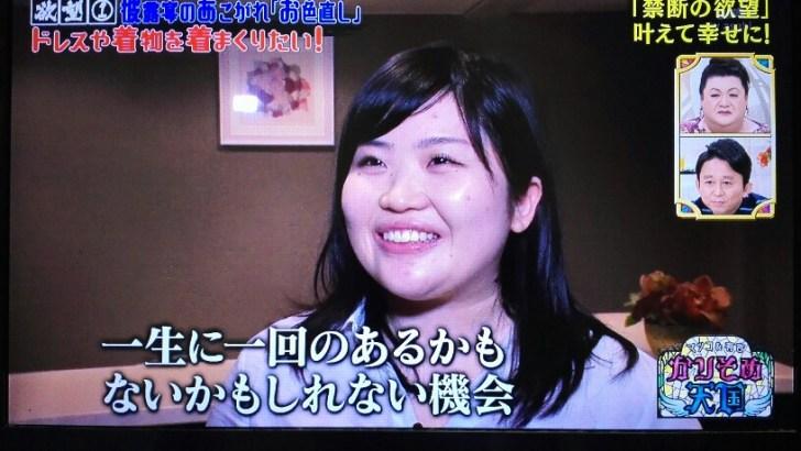okashichan-3