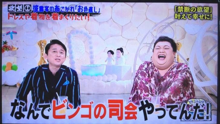 okashichan-27