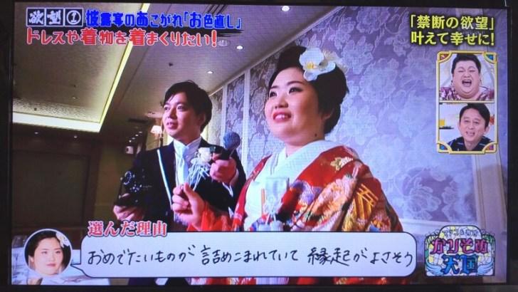 okashichan-28