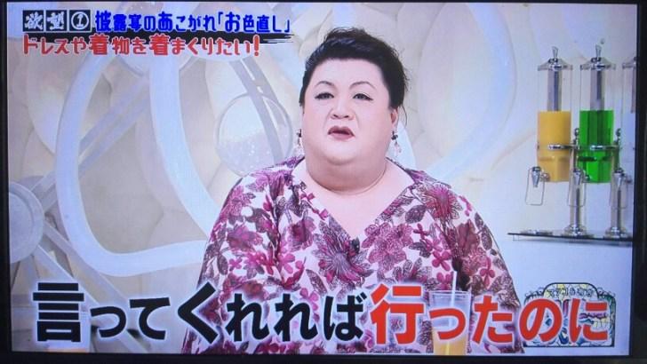 okashichan-36