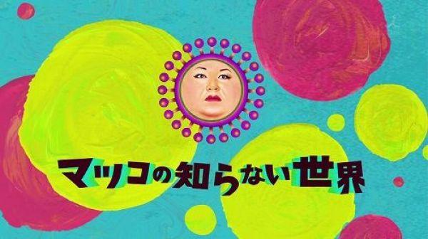 freemarket-no-sekai-2-2