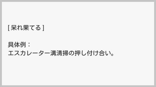 shikoteishi-1-11