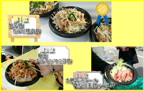 makuhari-messe-3-10