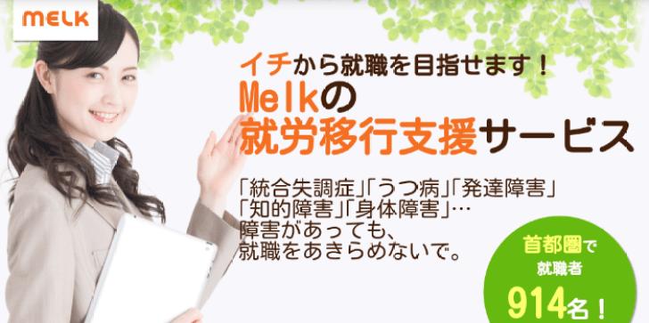 shakaifukki-shien-1-9