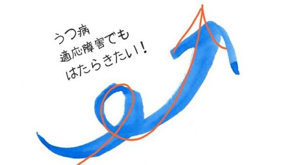 shakaifukki-shien-1-5