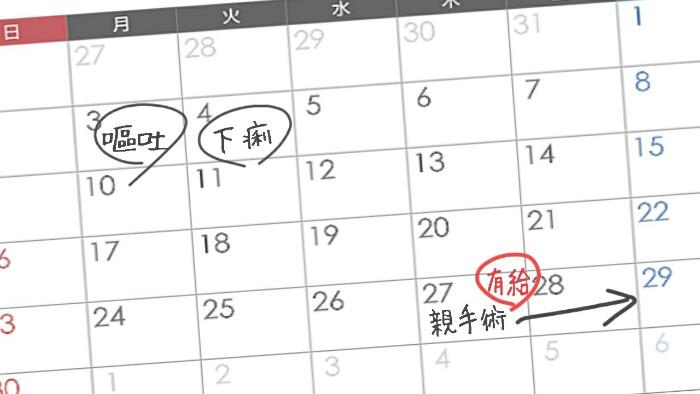 shigoto-ikitakunai-6-3