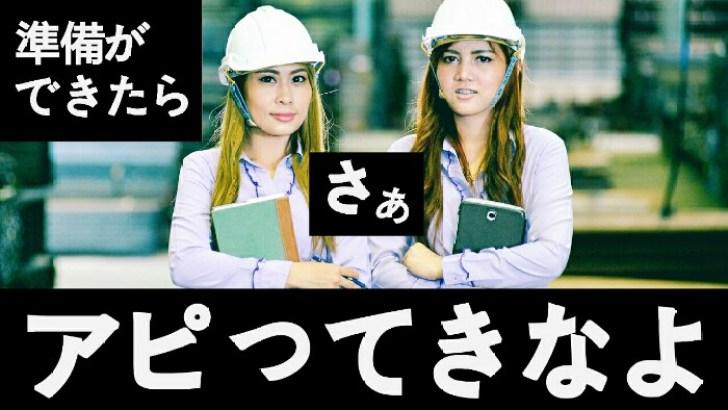 shigotojutsu-1-2