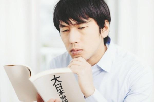 nipponkoku-kenpou-1-3