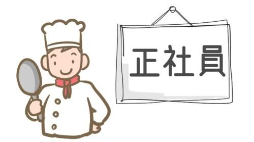 gakkokyushoku-hatarakikata-1-4