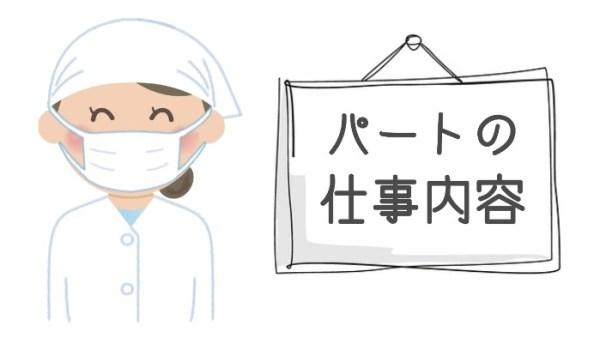 gakkokyushoku-7