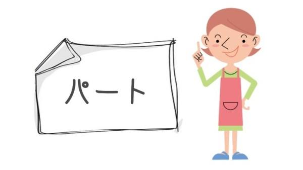 gakkokyushoku-10