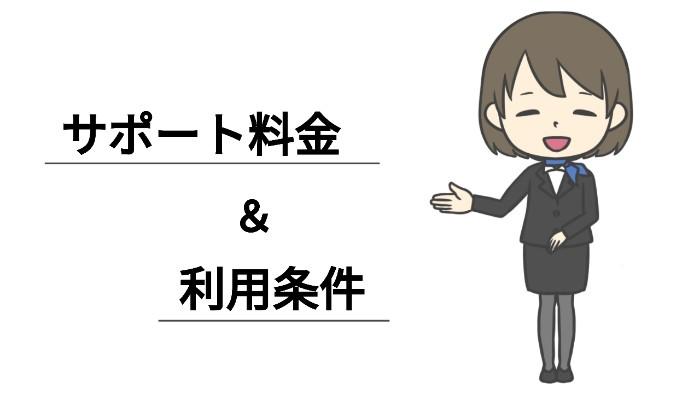 kyufukin-1