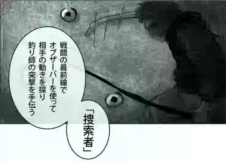【ネタバレ】無料漫画、神之塔が面白すぎた件