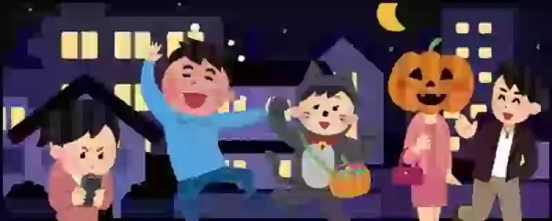 ハロウィンで騒ぐ馬鹿