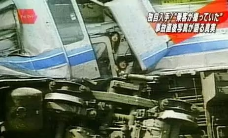 福知山脱線事故の心霊写真