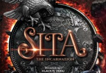 Sita the incarnation movie