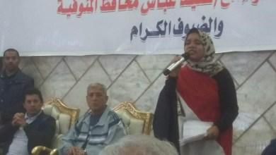 Photo of وزير الشباب يبث روح الإنتماء بين الشباب
