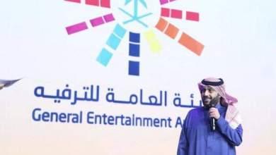 Photo of السعودية تعلن التحدي لتصبح من أهم 10 دول في العالم في قطاع الترفيه العالمي..