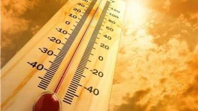 Photo of الأرصاد: طقس اليوم مائل للحرارة.. والقاهرة 35 درجة
