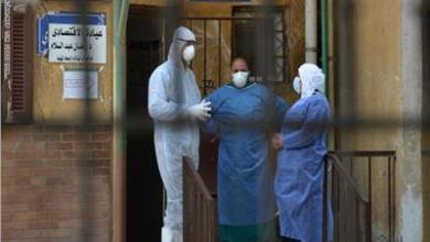 Photo of وزيرة الصحة : إصابة 291 من الاطقم الطبية بمستشفيات الحميات والصدر والعزل بكورنا