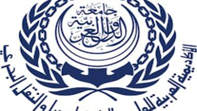 Photo of الأكاديمية العربية تنفي وجود حالة كورونا بمقرها بالإسكندرية
