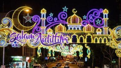 Photo of ماليزيا تحتفل بعيد الفطر وسط إجراءات استثنائية بسبب كورونا