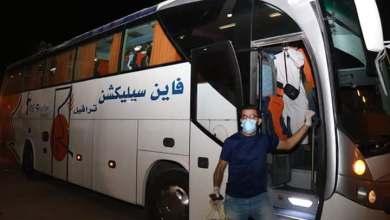 Photo of وصول ٣٥٥ من العالقين بالخارج إلى مدينة الأمل بشبين الكوم