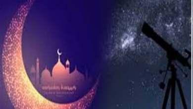Photo of البحوث الفلكية تؤكد رمضان كامل30 يوما وأخر أيامه السبت 23 مايو