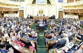 Photo of مجلس الشعب..5 آلاف جنيه غرامة عدم ارتداء الكمامة..