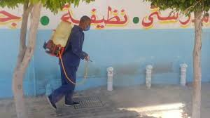 Photo of وزارة التعليم : استعدادات قصوى فى المدارس للثانوية العامة.