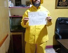 Photo of الشيخ البغدادي ابن المنوفية يتطوع لتغسيل موتى كورونا بدون مقابل