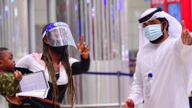 Photo of كورونا تمنع الحركة بين محافظات سلطنة عُمان لمدة أسبوعين