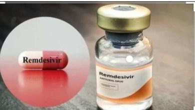 """Photo of راميدا للصناعات الدوائية تطرح أنفيزايرام بسعر """" 1260 """"جنيه للعبوة"""