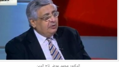 "Photo of تاج الدين"" :لا تستخدموا أي دواء حتى لو كان فيتامينات إلا بوصف طبيب""."