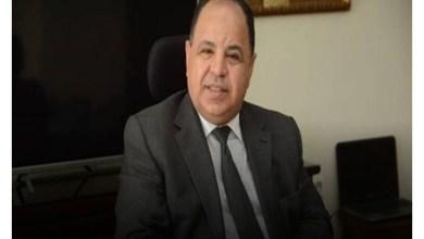 Photo of وزير المالية: تقديم مواعيد صرف مرتبات موظفي الدولة عن يوليو وأغسطس وسبتمبر