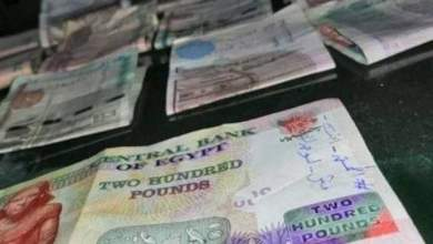 Photo of البنك المركزي : الكتابة على النقود يكلف الدولة مبالغ ضخمة