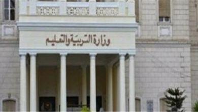 Photo of التعليم : 110 الاف يبدأون إمتحانات الدور الثانى للثانوية العامةالسبت