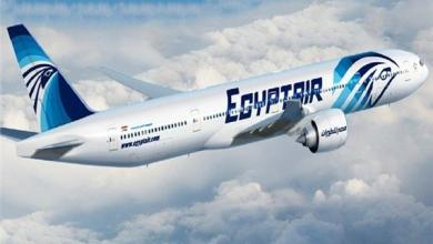 Photo of من الغد : مصر للطيران تسير 25 رحلة دولية منتظمة