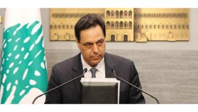 Photo of أنباء عن استقالة الحكومة اللبنانية