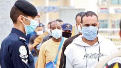 Photo of البحرين : غرامة عدم ارتداء الكمامة في الأماكن العامة 20 ديناراً